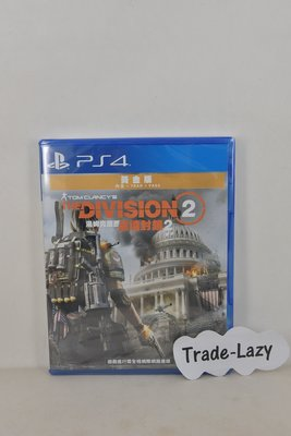 全新 PS4 The Division 2 Gold Edition (行貨限定版, 中/英文)