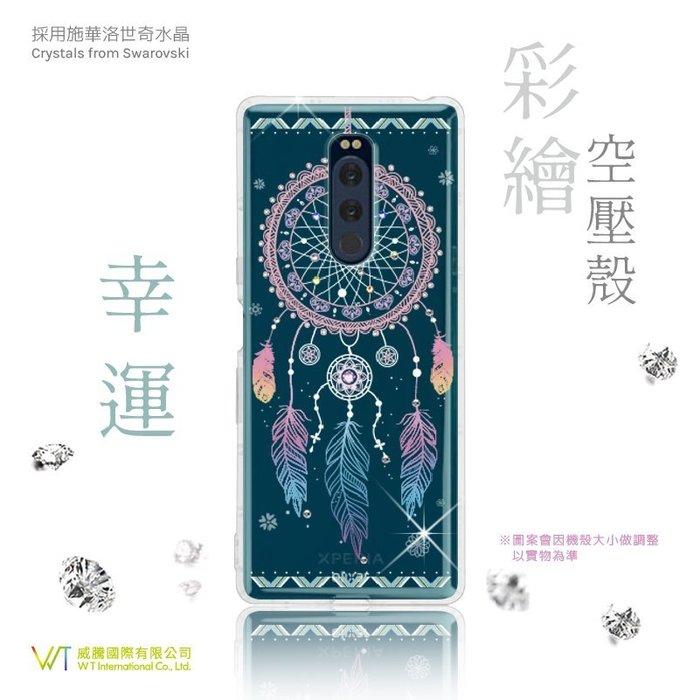 【WT 威騰國際】Sony Xperia 1_『幸運』施華洛世奇水晶 彩繪空壓 軟殼 保護殼