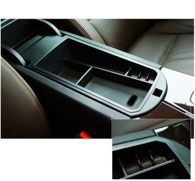 BMW X3 X4 中央扶手儲物盒 F25 F26