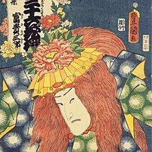 現代裝飾畫武士繪歌川豐國當盛見立三十六花撰浮世繪日本