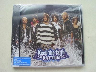 ///李仔糖二手CD唱片*2007年KAT TUN有閑俱樂部Keep the faith (CD+DVD)全新未拆(s695)