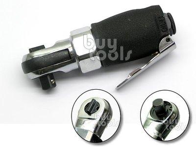 台灣工具-Air Ratchet Wrench《專業級》超短型/ 迷你型三分氣動棘輪板手-3/ 8