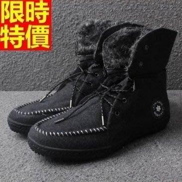 雪靴 男休閒鞋-圓頭平跟絨面羊毛內裡防滑短筒真皮男靴子2色64s13[獨家進口][米蘭精品]