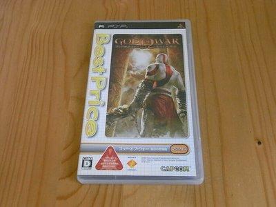 【小蕙館】PSP~ 戰神:奧林帕斯之鏈 (純日BEST版)