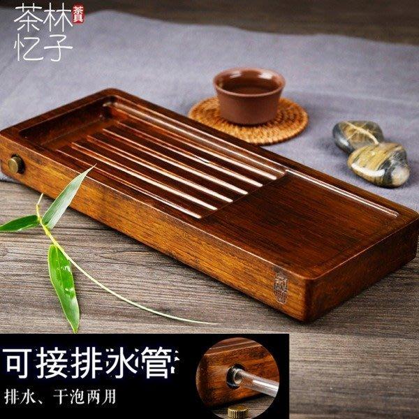 5Cgo【茗道】530529185251 功夫茶具重竹子小茶盤整塊平板帶排水式茶台儲水乾泡迷你茶盤托盤 一壺二杯的空間