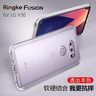 韓國Ringke原裝LG V30手機殼v30plus保護套超薄防摔個性創意V10全包軟硅膠硬殼男女huaer