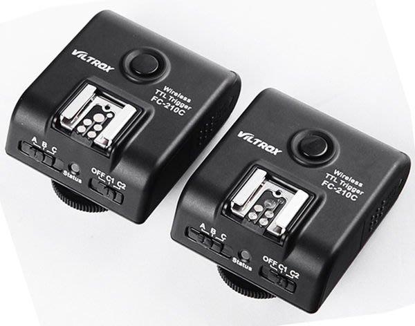 呈現攝影-Viltrox FC-210C 無線TTL閃燈觸發器canon用 引閃器 ETTL 高速同步 收發一體 離機閃 公貨