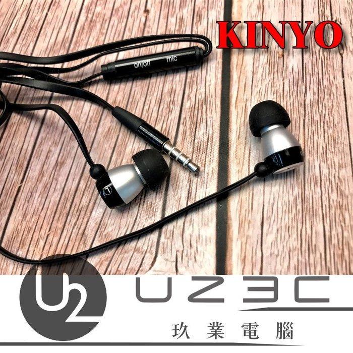 【U23C嘉義實體老店】送音源轉接頭 耐嘉 KINYO 入耳式 耳機麥克風 耳機 麥克風 IPEM-62 有線 耳麥