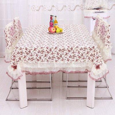 章魚球百貨【0502033】米黃色小紅花桌巾 桌布 餐墊 桌墊 茶几布 蓋布 130*180公分有三種尺寸