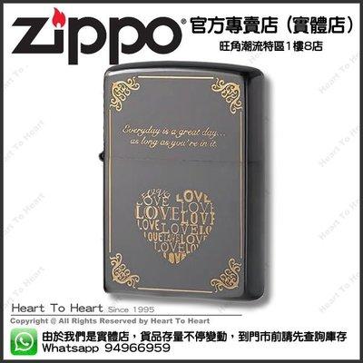 日本版 Zippo 打火機 官方專賣店 免費專業雷射刻名刻字(請先查詢存貨) ZBT-3-4B