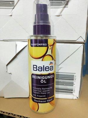 現貨 德國原裝 balea dm 摩洛哥堅果卸妝油 isana 杏仁玫瑰卸妝油 100ml
