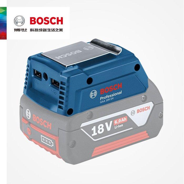 五金貨行 博世原裝便攜式GAA18V-24手機快充充電寶18V/14.4V電池USB轉換器TM5-93