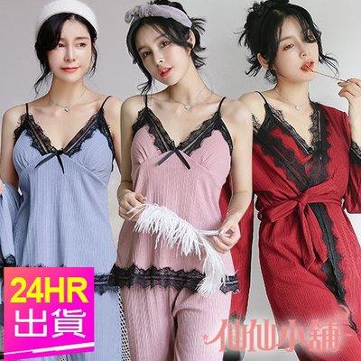仙仙小舖 UA1835粉/灰藍/酒紅 三件式 綁帶蕾絲外罩衫居家睡衣睡褲組