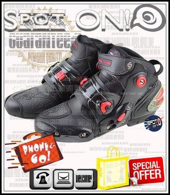 Spot ON - SPEED BIKER A9001 短車靴! 大尺碼! 蠍子 FZR T-MAX 530 MIO