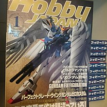 日版 Hobby Japan 2001年 1月号 至 12月号 不連別冊及特典