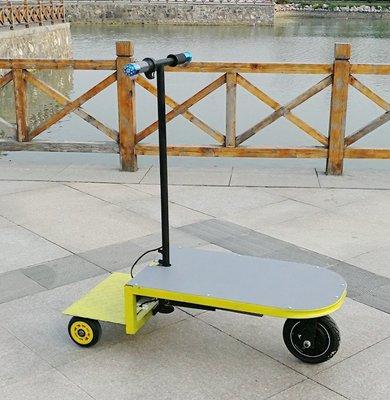 電動 充電 手推車 滑板車 載貨 載物 迷你 運輸車 貨車 購物車 工廠 倉庫 公司(免運)