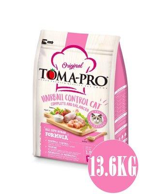 *COCO*優格-成幼貓(雞肉+米)13.6kg化毛配方/全系列添加藜麥/幼貓飼料