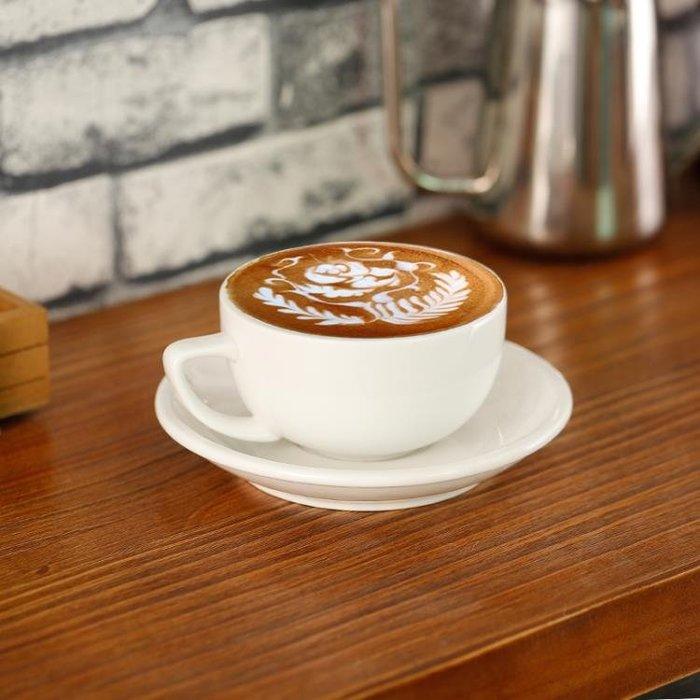 澤田杯專業壓紋拉花咖啡杯花式比賽杯大口杯美式拿鐵杯320ml