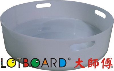 LOTBOARD大師傅-營業用食品級塑膠大飯桶65*17 cm(RB-01)