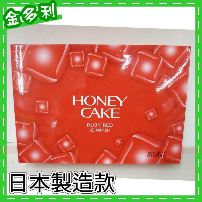日本製 香皂 SHISEIDO 資生堂 潤紅蜂蜜 中秋 三節 送禮 禮盒 吃茶 喝茶禮 【金多利美妝】