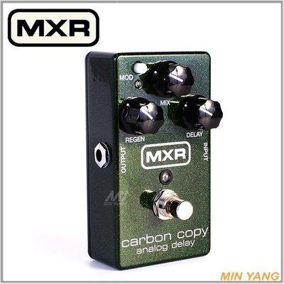 【民揚樂器】MXR M169 Carbon Copy Analog Delay 延遲效果器 M-169 公司貨