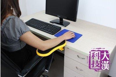 黃 電腦手托架 護腕墊 電腦手臂滑鼠支撐架 可旋轉 人體工學托架 滑鼠架 滑鼠護腕墊 護臂托 可180度旋轉電腦手托架