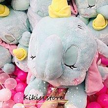 日本直送《夢幻粉色dumbo 睡姿 50cm特大公仔