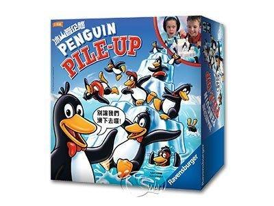 骰子人桌遊-(免運)冰山疊企鵝 Penguin Pile Up(繁)疊疊樂