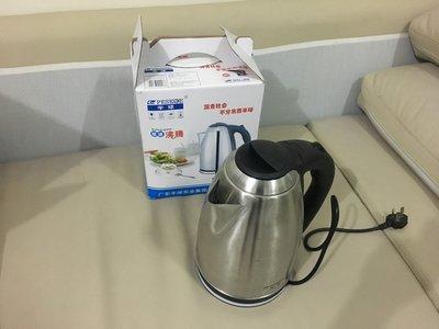 220v電熱水壺 +歐規轉換頭450元220v電熱水壺 399元 超商取貨付款 。