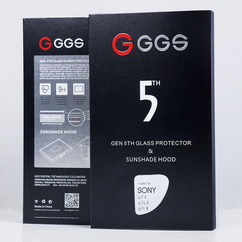 【金茂攝影】A7lll A7Rlll ... GGS金鋼第五代 SP5 螢幕保護玻璃及遮光罩套組