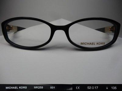 ~信義計劃~Michael Kors 眼鏡 橢圓膠框 金屬轉軸 超越 Oliver Peoples Paul Smith