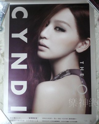 王心凌 Cyndi 第10個【璀璨耀金版海報】全新
