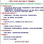 【葉葉相思】阿育吠陀Ayurvedic Kapha(水型)100ML-500元 30種天然藥草有機按摩油 優惠價460元