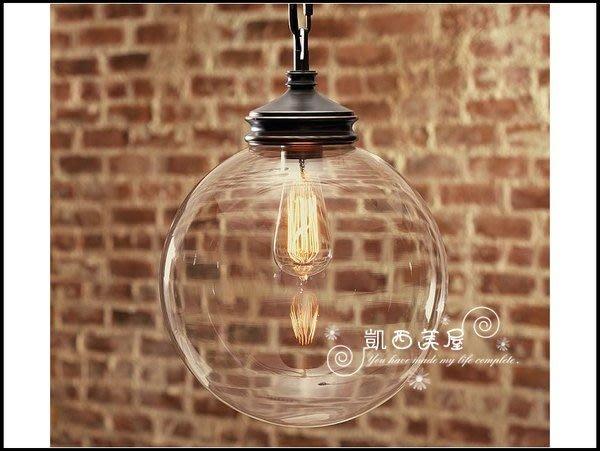 凱西美屋 美式鄉村復古鍛鐵玻璃單燈 仿古單頭吊燈 玄關吊燈 餐吊燈