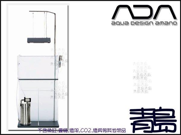 PY。。。青島水族。。。108-603日本ADA---頂級超白玻璃架==60x30缸用-噴砂霧面Solar-2