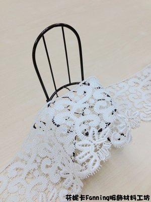 【芬妮卡Fanning服飾材料工坊】變型蟲圖騰拼接花 刺繡花邊 DIY手工材料 1碼入
