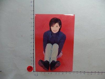 蔡秋鳳,(可能是未曝光給記者的照片) **稀少品