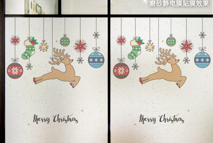 小妮子的家@可訂製有膠.無膠.全透明.磨砂.不透明.單孔透彩色磨砂玻璃貼膜/家具.牆貼~喜樂聖誕/i
