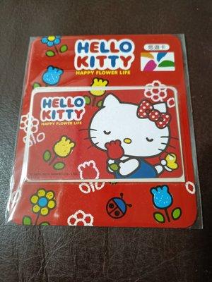 HELLO KITTY 悠遊卡 KITTY 花園