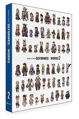 [代訂]碧藍幻想 GRANBLUE FANTASY DEFORMED×WORKS 2 附序號9784891995713