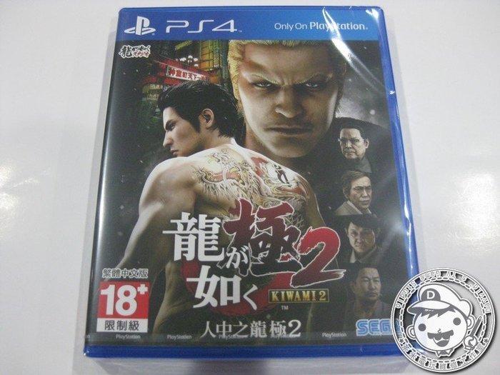 全新 PS4 原版遊戲片, 人中之龍 極 2 中文一般版, 沒送額外贈品囉