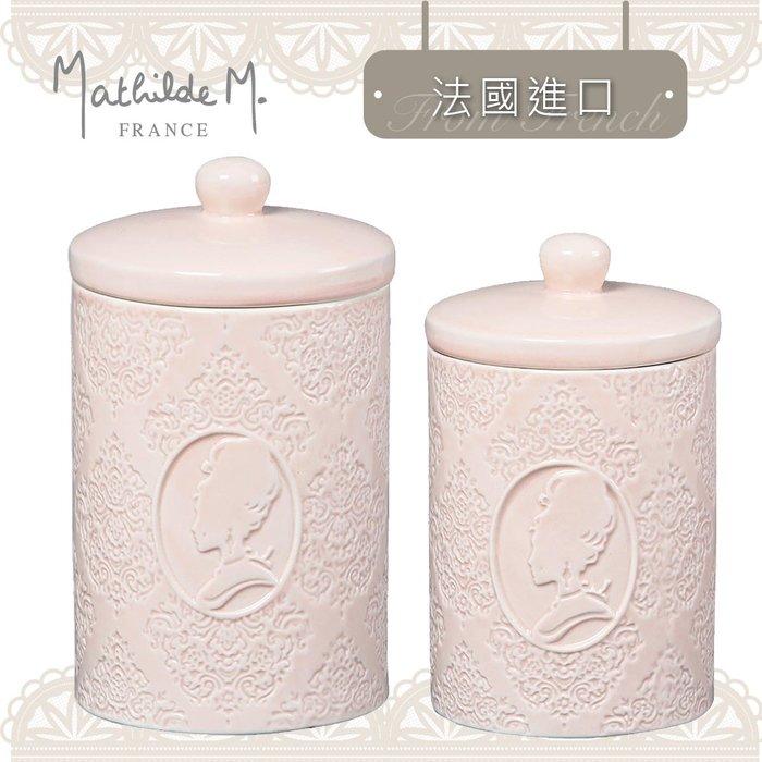 【Mathilde M 沐蒂恩】唯美古典法式伯爵夫人置物瓶衛浴罐2入組-粉紅 刷具瓶