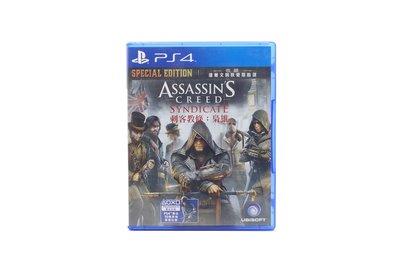 【橙市青蘋果】PS4:刺客教條 梟雄 Assassin's Creed: Syndicate 中英文合版 #62781