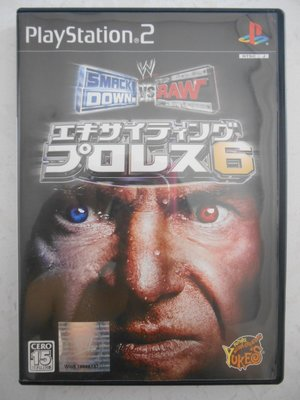 PS2 WWE Smack Down VS RAW 激爆職業摔角 6 日文版