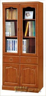 【DYL】明式樟木色實木中抽書櫃、展示櫃、置物櫃(部份地區免運費)120P
