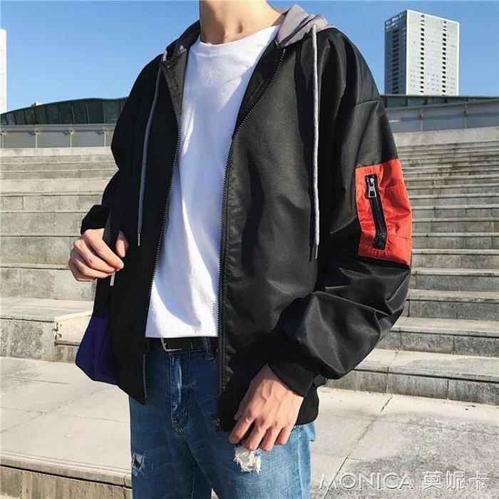 港風chic外套男春秋韓版學生bf風百搭學院風夾克連帽棒球服潮