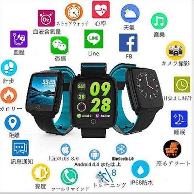 C18 完勝 小米手環 三星 蘋果 LG 智慧型 血壓 藍牙 藍芽 LINE FB 智能 手環 情侶 手錶 生日