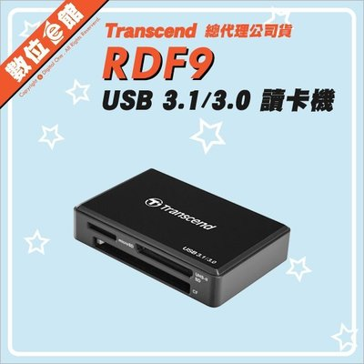 公司貨 Transcend創見 TS-RDF9K 讀卡機 USB3.1 3.0 CF/SDXC/TF/MS UHS-II