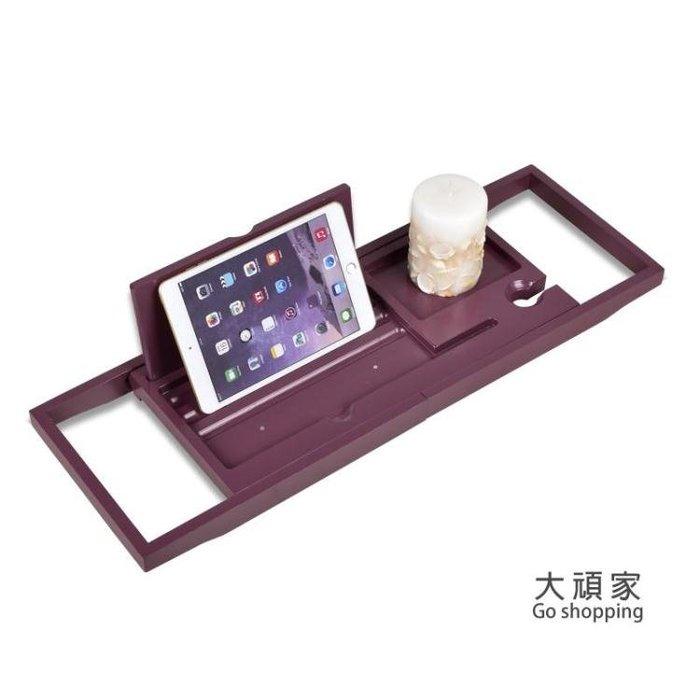 浴缸置物架 浴缸架輕奢楠竹多功能防滑置物架歐式伸縮泡澡神器木桶衛浴支架子T-紫色薇洋-可開發票
