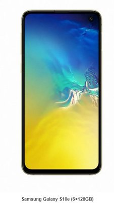 全新港行 Samsung Galaxy S10e (6+128GB)